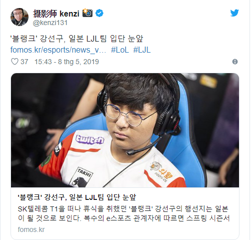 League of Legends Transfer: Former SKT member - Blank will go to Japan to play next summer 3