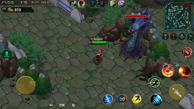 League Of Legends Arena Of Valor Players Beg Tencent Not To Release Lol Mobile Not A Gamer