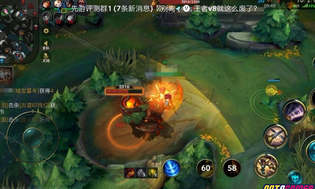 League of Legends: Continuing to reveal 5p Test Garen long video with lots of pictures of LoL Mobile 1