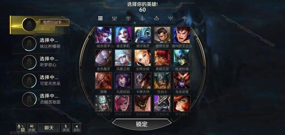 League of Legends: Composite image of LoL Mobile 6