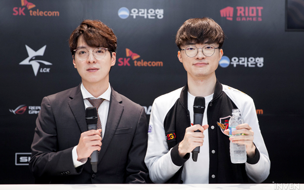 League of Legends: Official Transfer- SKT ends contracts with Clid, Khan, Mata and adds new information 1