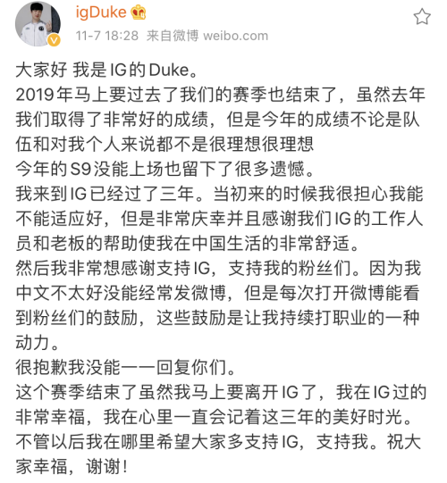 League of Legends: Duke officially leaves IG, will he be reunited with SKT ??? 2