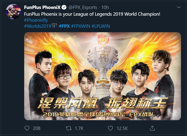 League of Legends: List of champions will have skins honoring Funplus Phoenix 1