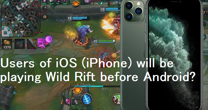 League of Legends Wild Rift: Users of iOS (iPhone) will be playing Wild Rift before Android? 1