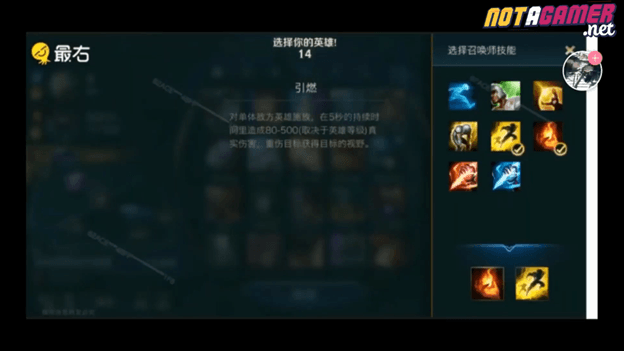 League of Legends Wild Rift: Continue to leak more interfaces to choose champions, runes reforged, spells, shop items 4