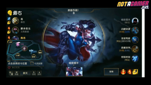 League of Legends Wild Rift: Continue to leak more interfaces to choose champions, runes reforged, spells, shop items 5