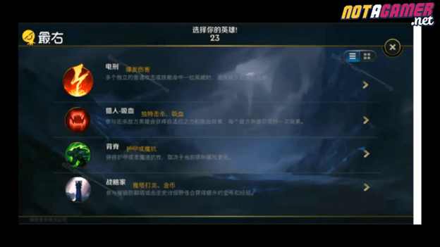 League of Legends Wild Rift: Continue to leak more interfaces to choose champions, runes reforged, spells, shop items 2