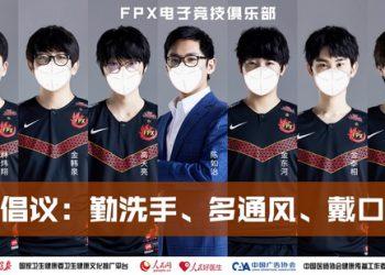 Official: LPL postpones indefinitely, China may not play at MSI because of Coronavirus 7