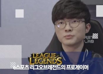 League of Legends: Faker is honoured by the Korean Government, invited by the President's own media to interview 9