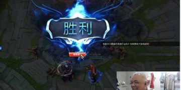 Yasuo style of 60 year old streamer 5