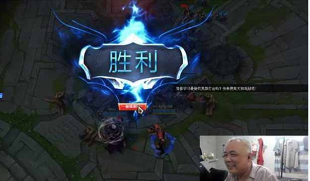 Yasuo style of 60 year old streamer 1
