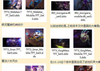 New 5 champions that might be added to TFT: Mech-Pilot are going to have new members 1