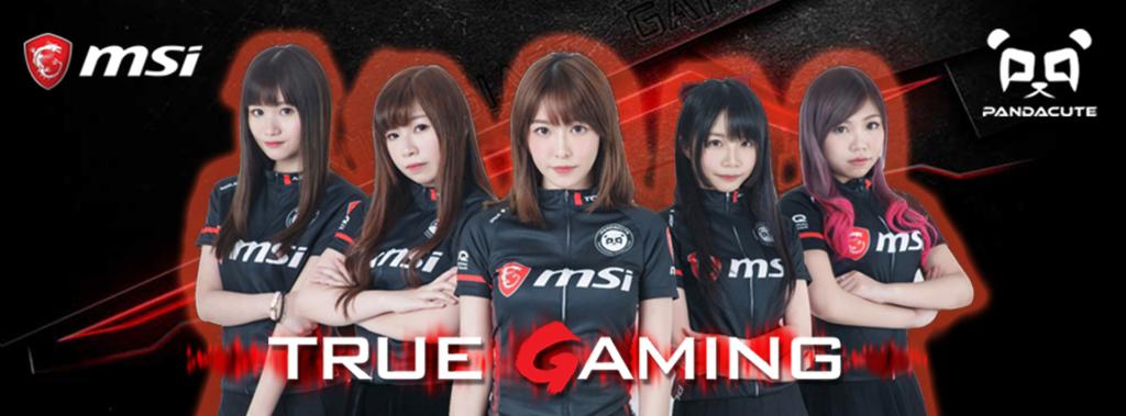Female pro team, a League of Legends stories