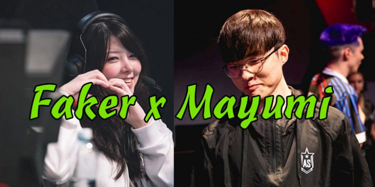 Mayumi suddenly receives Donate from Faker, is it Faker girlfriend? 1