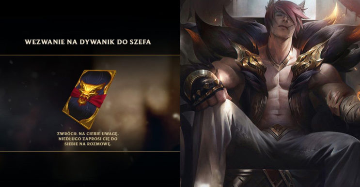 Lilia - new champion of LoL will be published on July 22nd??? 4