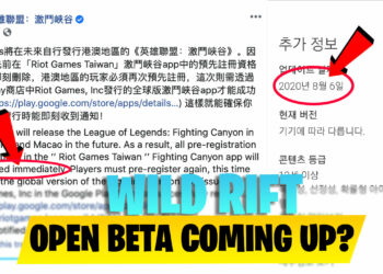 League of Legends Wild Rift going on a data reset, an open beta coming up? 5