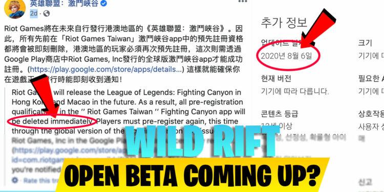 League of Legends Wild Rift going on a data reset, an open beta coming up? 1