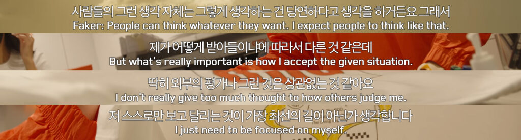 Korean Fans Are Constantly Asking T1 to Take Legal Action against Individuals Who Are Cyberbullying towards Players 3