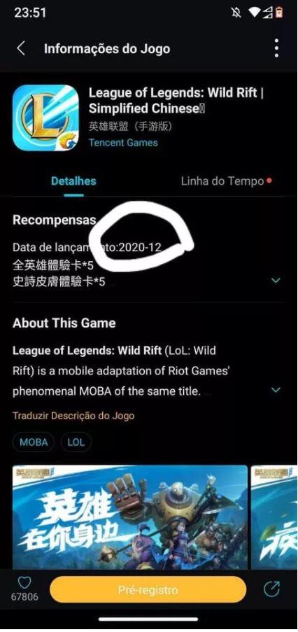 Leak: Riot has set an official release date for League of Legends: Wild Rift? 3