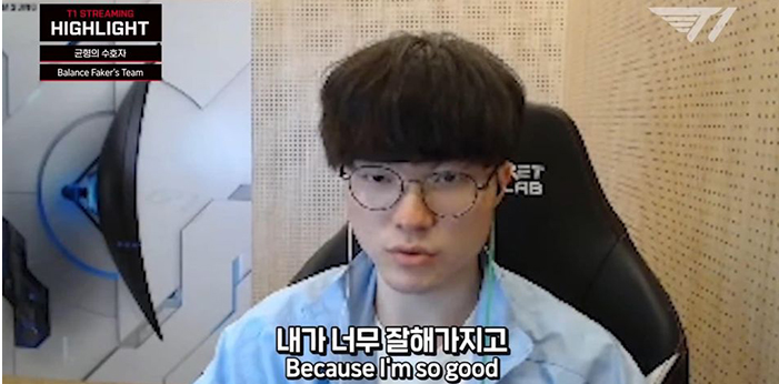 "Faker sarcastically blamed Riot for a series of defeats: ""Because I'm so good Riot manipulated matching balance."" 4"