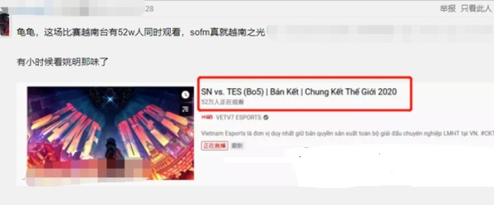 SofM has a massive amount of fans from Viet Nam - did you know? 1