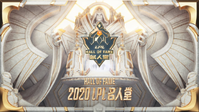 "LPL Creates ""Hall Of Fame"" To Glorify League of Legends' Excellent Individuals 1"