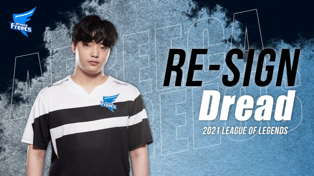 League of Legends Transfer News: Free Agents All Across The Region Including 2 Worlds Championship Winner 3