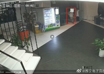 Suning's Gaming House has an INTRUDER 4