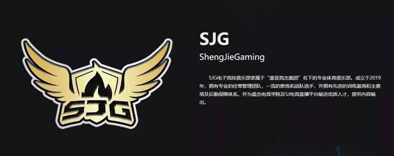 Riot Games announced results of match-fixing scandals at LPL and LDL 3