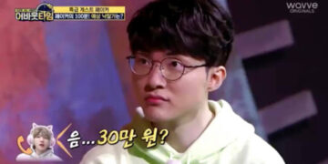 Faker get tired from doing endless advertising campaigns 3
