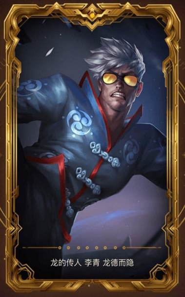 Lee Sin Dragon Fist Chroma Receives Exclusive Arts In China Server 4