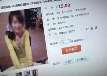 A Chinese LoL player loses a lawsuit after spending $22,000 for a League e-girl 1