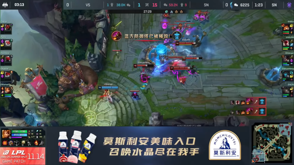 Victory Five Jungler forgot to take Smite in an LPL match, resulting in his team losing against Suning 2