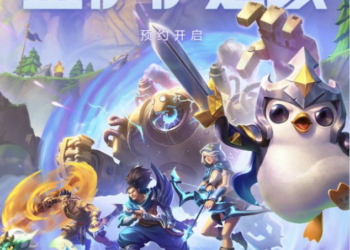 TFT: Tencent announced a new Chinese-exclusive version on Mobile platform 4