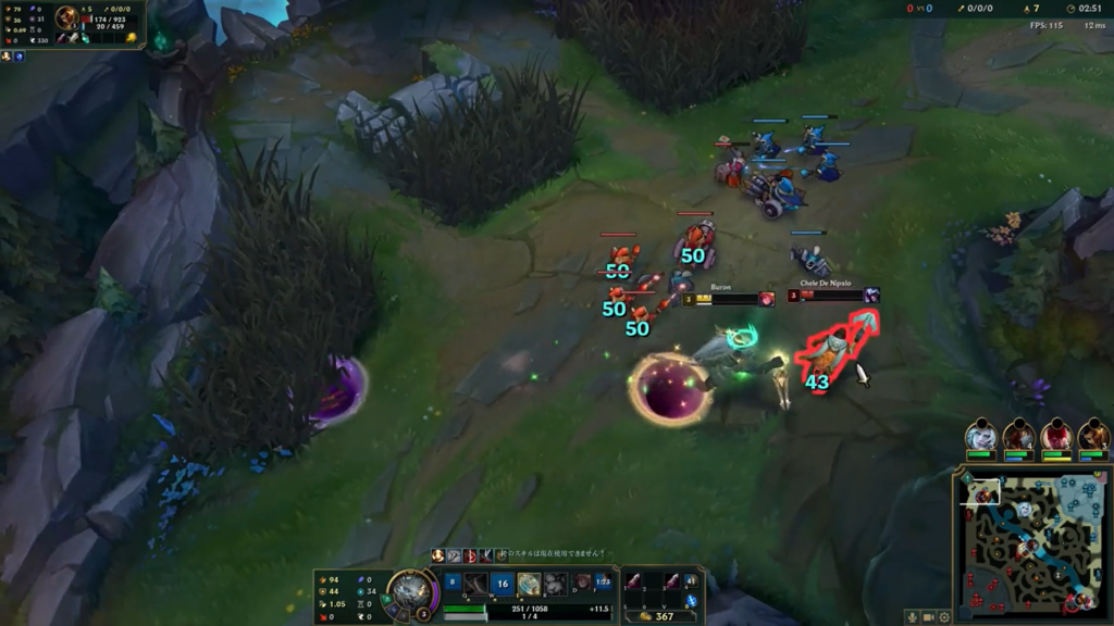Rengar with Zoe Ult is insanely strong in Ultimate Spellbook 2
