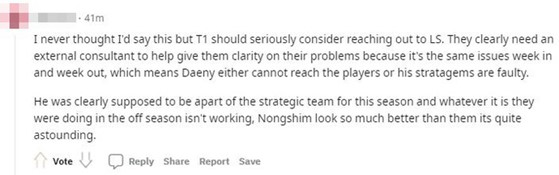 T1 faces waves of criticism after their tragic loss against Nongshin Redforce 4