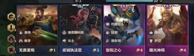 TFT: Tencent announced a new Chinese-exclusive version on Mobile platform 3