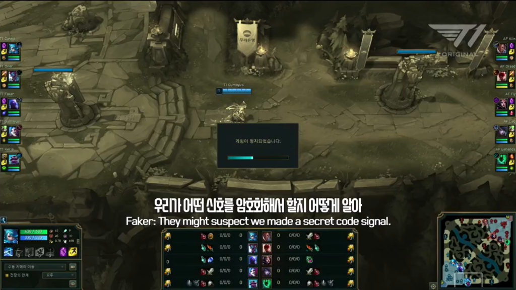 Faker explains the risk of talking during pause time at an LCK match 3