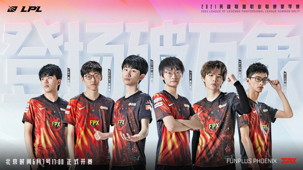 Korean's choices for the top LoL team in the world: T1 stopped at 3rd place 3