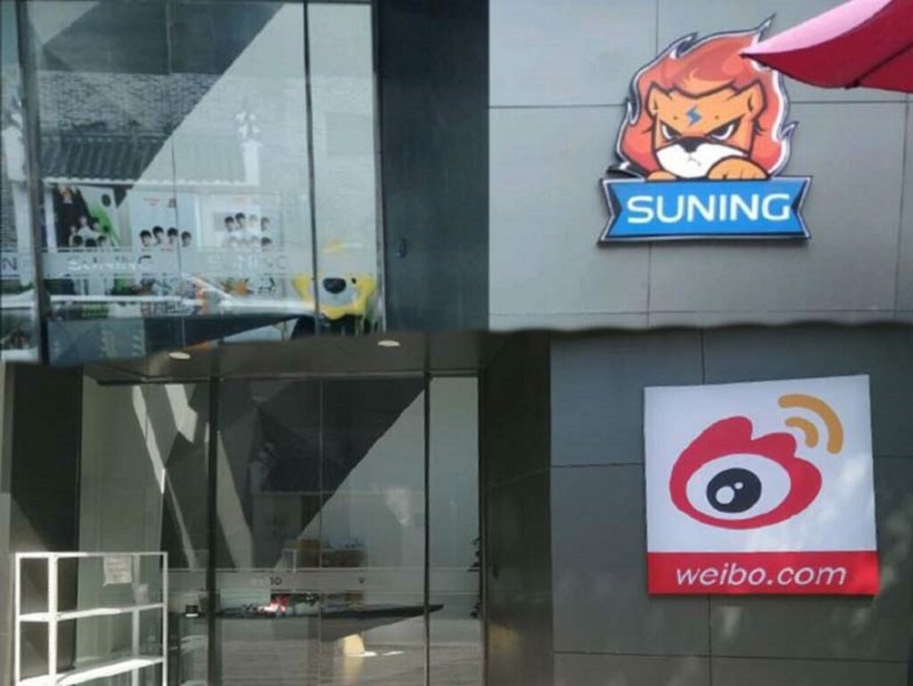 Suning officially changed its name to Weibo and rumors about Uzi joining SN? 1